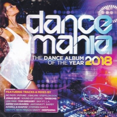 [ViDISCO] Dance Mania 2018