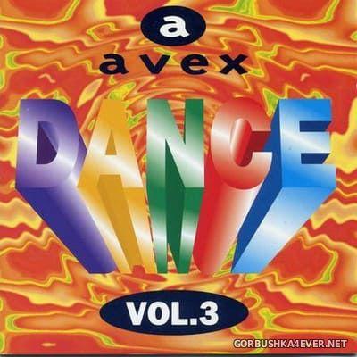 [Avex Trax] Avex Dance vol 3 [1996]