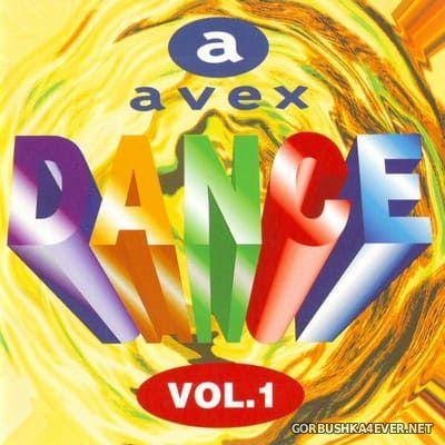 [Avex Trax] Avex Dance vol 1 [1994]
