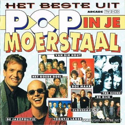 [Arcade] Het Beste Uit Pop In Je Moerstaal vol 1 [1994] / 2xCD