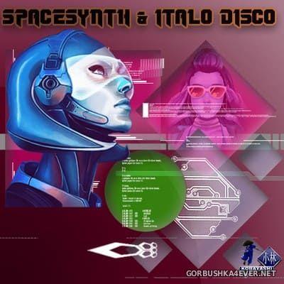 Kobayashi DJ - Spacesynth & Italo Disco Mix 2018