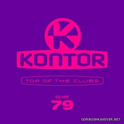 [Kontor] Top Of The Clubs vol 79 [2018] / 4xCD