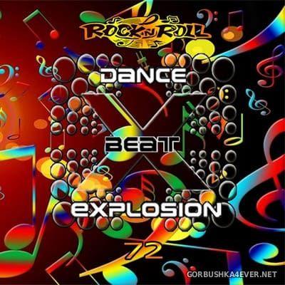 DJ Karsten - Dance Beat Explosion vol 72 [2018] - 25 July 2018