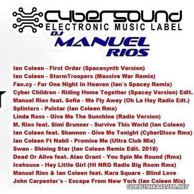 DJ Manuel Rios - Ian Coleen Megamix 2 [2018]