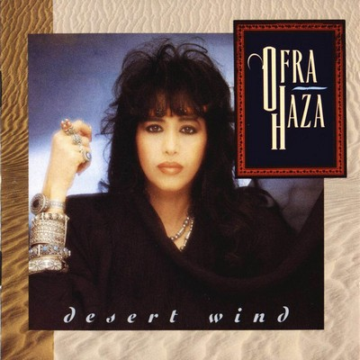Ofra Haza - Desert Wind [1989]