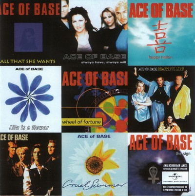 Ace Of Base - Singles Of The 90s [1999]