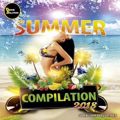 Dance Solution Summer Compilation 2018