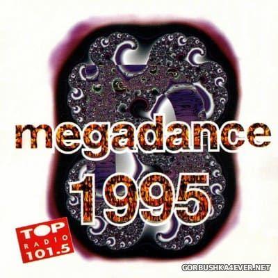 [BMG] Megadance 1995 [1995]