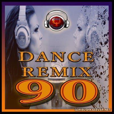 Dance Remix 90 vol 1 [2012]