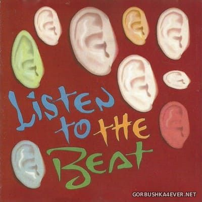 [Spiral Records] Listen To The Beat [1995]