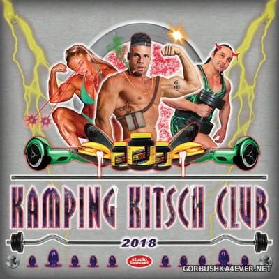 Kamping Kitsch Club 2018 (Including Exclusive Gunther D Mix CD) [2018] / 3xCD