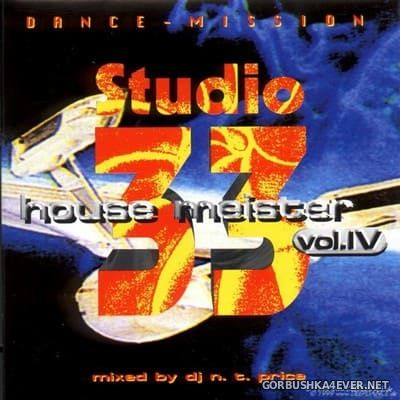 [Studio 33] House Meister vol 4 [1999]