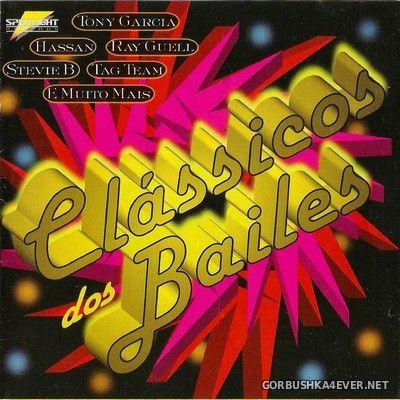 [Spotlight Records] Clássicos dos Bailes vol 1 [1997]