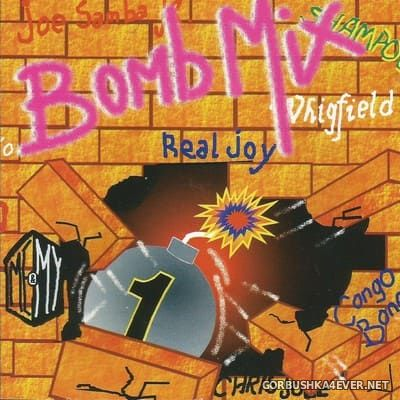 [AirPlay] Bomb Mix [1996]