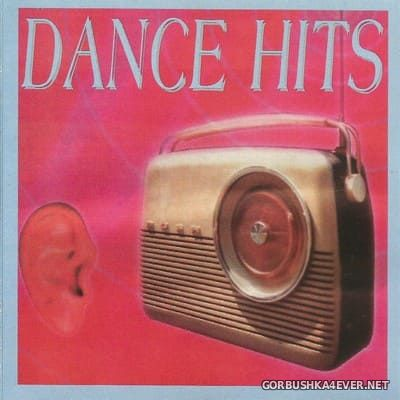 [Backs Records] Dance Hits [1995]