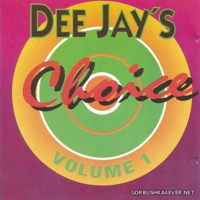 [Future-Tells Records] Dee Jay's Choice vol 1 [1994]