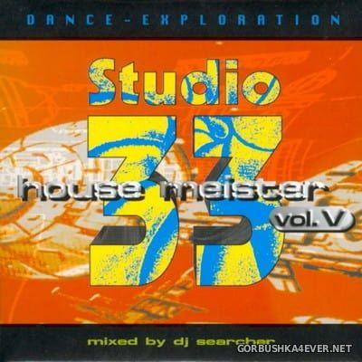 [Studio 33] House Meister vol 5 [1999]