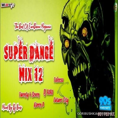 DJ Ridha Boss - Super Dance Mix 12 [2018]