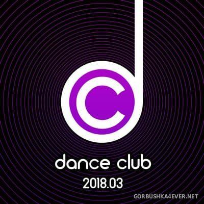 Dance Club 2018.03 [2018]