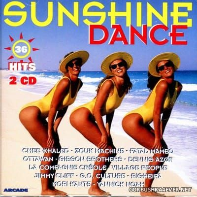 [Arcade] Sunshine Dance [1994] / 2xCD