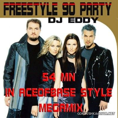 DJ Eddy - Freestyle 90s Party Mix