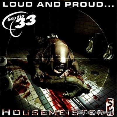 [Studio 33] House Meister vol 16 [2002]