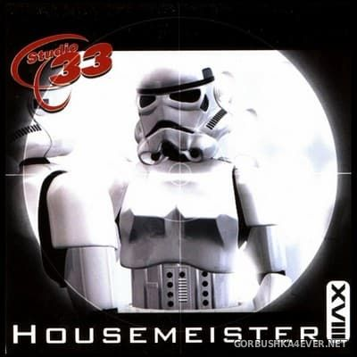[Studio 33] House Meister vol 18 [2003]