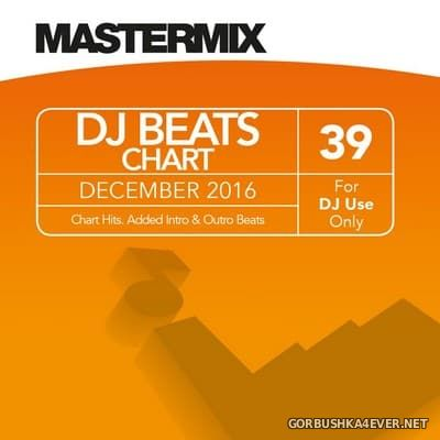 [Mastermix] DJ Beats Chart vol 39 [2016]