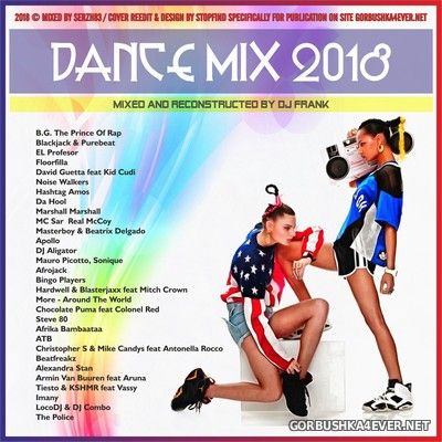 DJ Frank - Dance Mix 2018