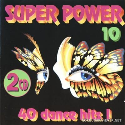 [Flare Records] Super Power vol 10 [1997] / 2xCD