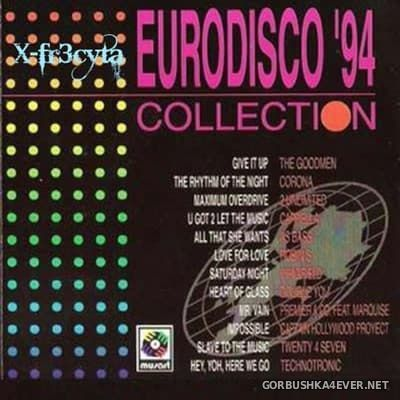 [Musart] Eurodisco '94 [1994]