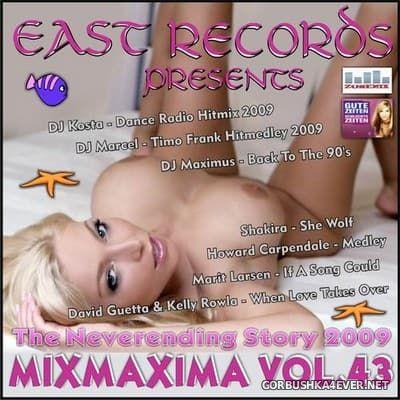 [East Records] Mixmaxima vol 43 [2009]