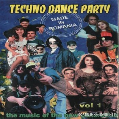 Techno Dance Party (Made In Romania) vol 1 [1996]