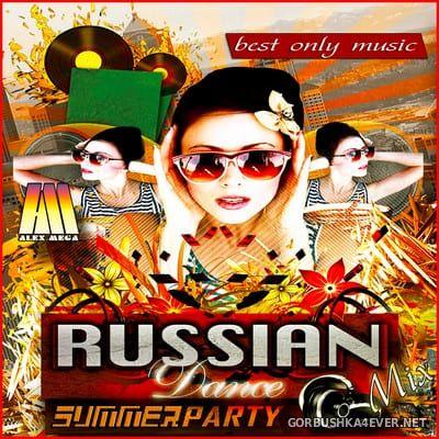 DJ Alex Mega - Summer Party Russian Dance Mix 2018 - 18 September