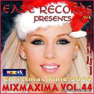 [East Records] Mixmaxima vol 44 [2009] Christmas Time 2009