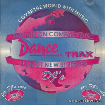 [Fiction Records] Dance Trax [1994]