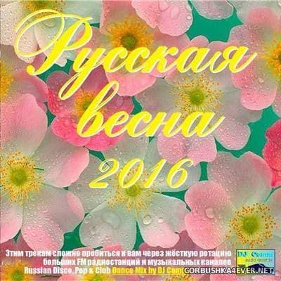 DJ Comm - Russian Spring Dance Mix 2016