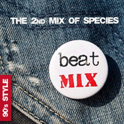 Beat Mix Special [2011]