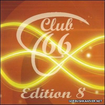 Club 66 Edition 8 [2011]
