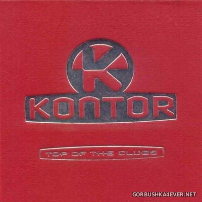[Kontor] Top Of The Clubs vol 1 [1998] / 2xCD