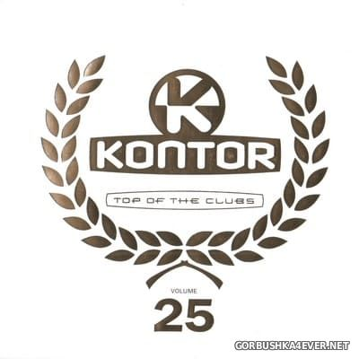[Kontor] Top Of The Clubs vol 25 [2004] / 3xCD