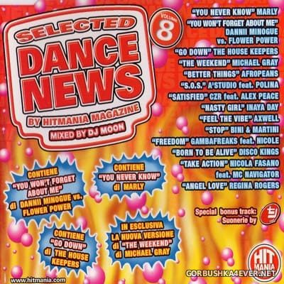 [Magica] Selected Dance News 8 [2004] Mixed by DJ Moon