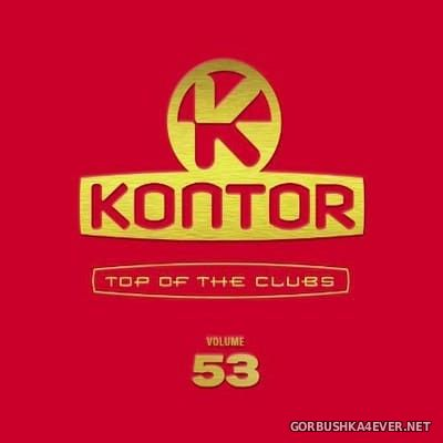 [Kontor] Top Of The Clubs vol 53 [2011] / 3xCD