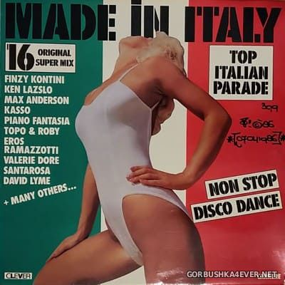 [Carrere] Made In Italy [1985]