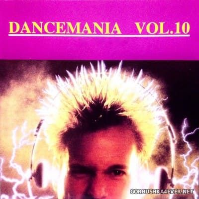 [House Records Rap] Dancemania vol 10 [1994]