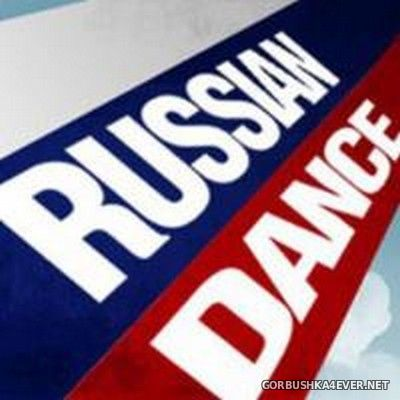 Russian Dance Mix 2017 by RIXLIY