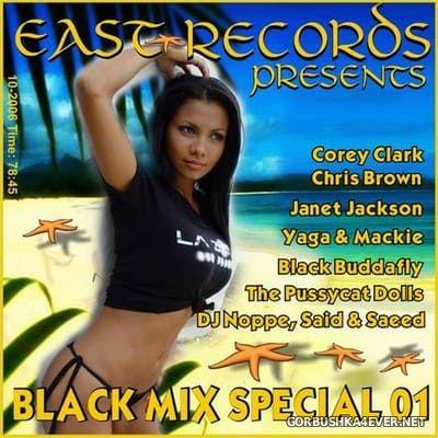[East Records] Mixmaxima Special vol 01 (Black Edition) [2006]