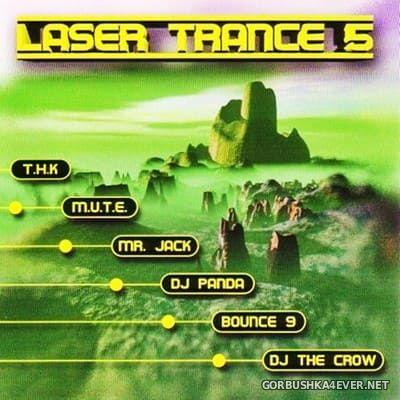 Laser Trance 5 [1996]