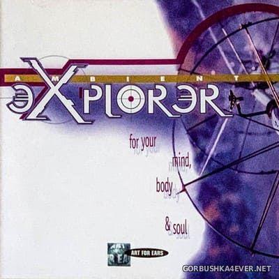 Ambient Nation vol 3 [1998] Ambient Explorer