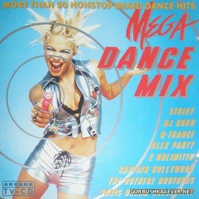 [Arcade] Mega Dance Mix [1995]